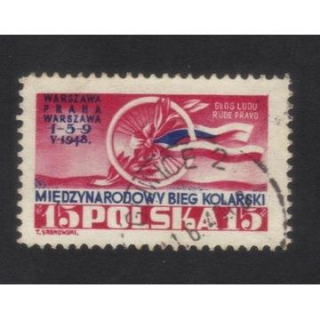 1948 - Znaczek 455 B6 - stemplowany