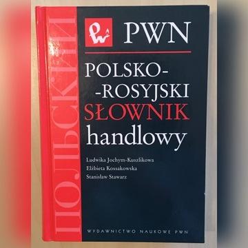 Rosyjsko-polski słownik handlowy; Polsko-rosyjski