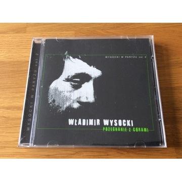 Władimir Wysocki Pożegnanie z górami CD 2005 MTJ