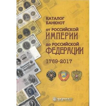 Katalog Banknotów Rosyjskich 1769 - 2017