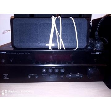 Yamaha HTR 4071 AV receiver and 5.1 sound system