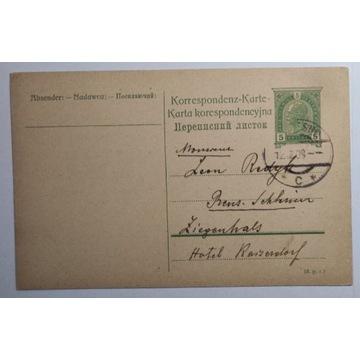 CP 31 Karta Korespondencyjna BRZESKO 1908
