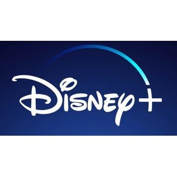 Disney PLUS + (12 miesięcy / rok) na własność!