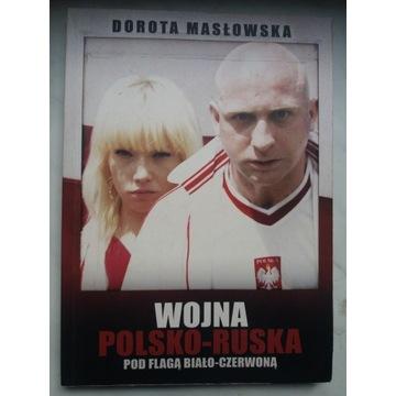 KsiążkaWojna polsko-ruska pod flagą biało-czerwoną
