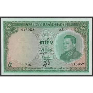 Laos 5 kip 1962 - Sisavang Vong - stan bankowy UNC