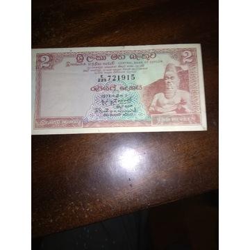 Cejlon 2 rupees
