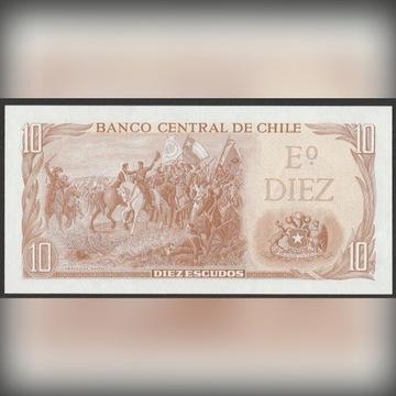 Chile 10 escudos 1967 - Balmaceda - A22 - UNC