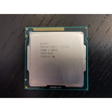 Procesor i7 2700K 3.5-3.9GHz 8MB cache LGA1155