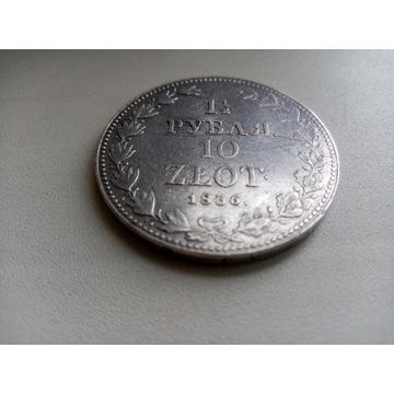 1 1/2 Rubla - 10Zł 1836r