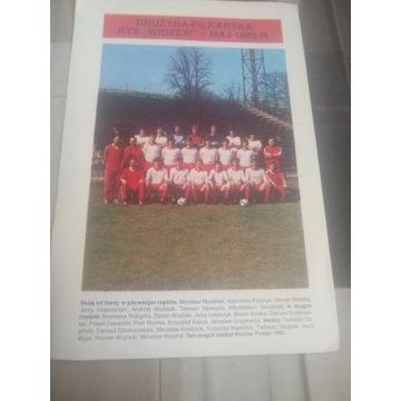 Program,wkładka,Widzew Nowy-Widzew Stary 1984