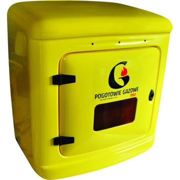 Skrzynka szafka gazowa 55 x 60 x 30 bez pleców