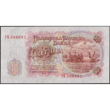 Bułgaria 10 lewa 1951 - stan bankowy UNC