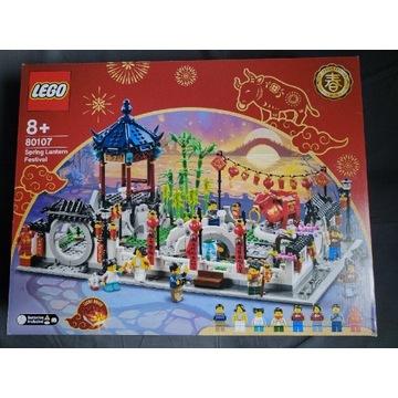LEGO 80107