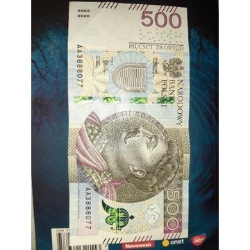 Kolekcjonerski Banknot 500zł seria AA UNIKAT
