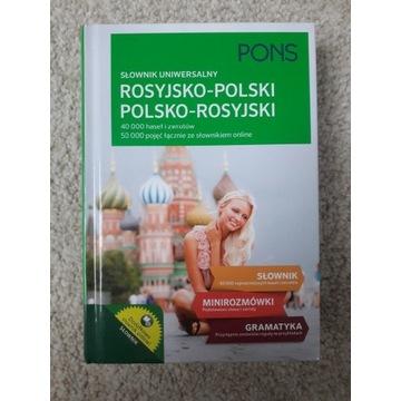 Słownik uniwersalny rosyjsko-polski/polsko-rosyjs