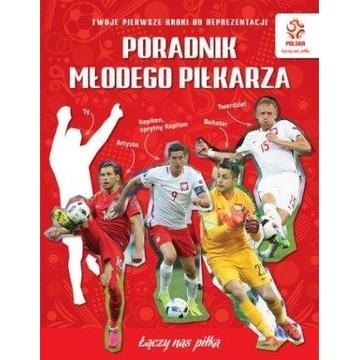Poradnik młodego piłkarza PZPN