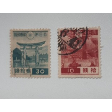 Stara Japonia-kasowane