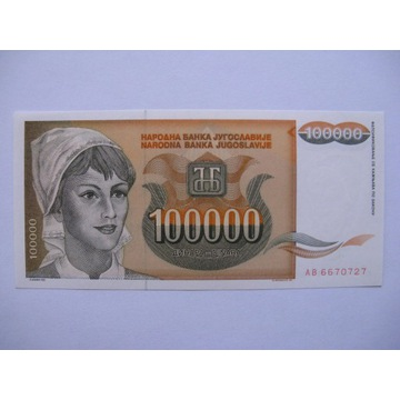 Jugosławia - 100000 Dinara - 1993 - P118 - St.1