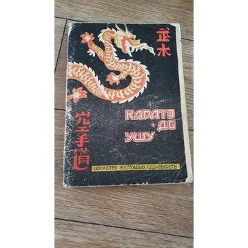 U-szu karate-do akwazon 1990