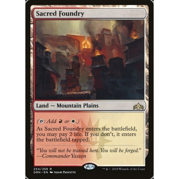 MTG Sacred foundry dual land
