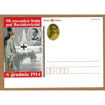 Nowy Sącz 95 rocz boju pod Marcinkowicami 2009