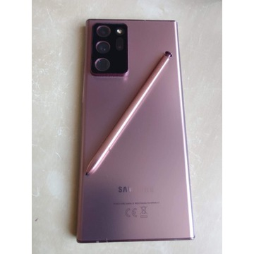 Samsung Galaxy Note 20 ultra 5G Mystic bronze