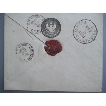 Rosja 10 kop za łot + 1 kop 1869 Moskwa S. Petersb