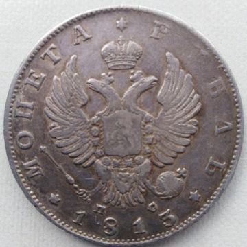 Rosja Rubel 1813 Petersburg, , Adrianov 181