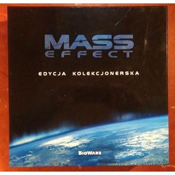 Mass Effect Edycja kolekcjonerska unikat
