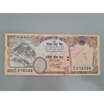 Nepal - 500 Rupees