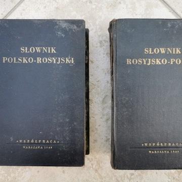 Słownik polsko-rosyjski i rosyjsko-polski 1949 r.