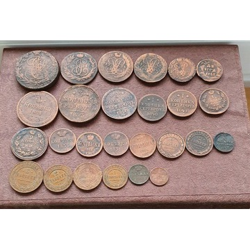 Zestaw monet carską Rosja 26 szt.