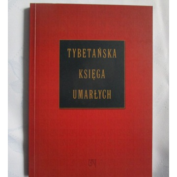 Tybetańska księga umarłych nowa miękka oprawa 2005