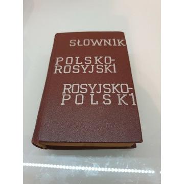 Słownik Polsko - Rosyjski & Rosyjsko - Polski