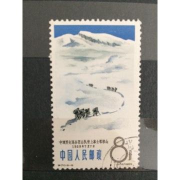 Chiny 1965 wspinacze górscy, kasowany