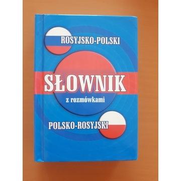 Słownik z rozmówkami Polsko-Rosyjski