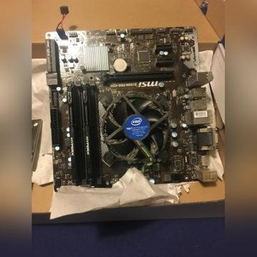 Procesor i5- 6400 + oryginalne chlodzenie!