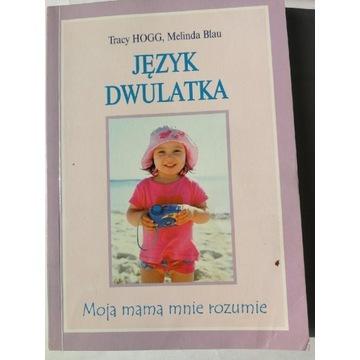 JĘZYK DWULATKA T. HOGG M. BLAU WYD. 2003