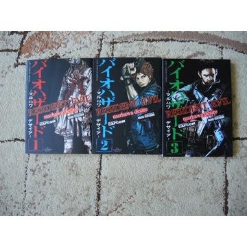 Manga, Resident Evil,Polska, horror, pakiet,  JPF