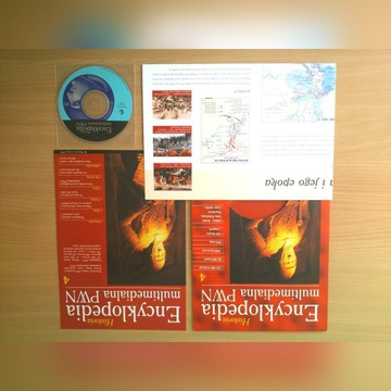Encyklopedia Multimedialna PWN 4 Historia UNIKAT