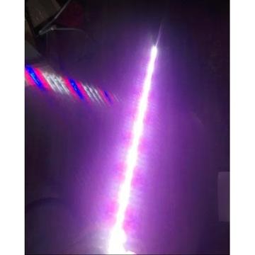 OSWIETLENIE AKWARIUM LED 70 CM 5630 SPEKTRUM