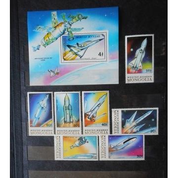 znaczki pocztowe czyste kosmos