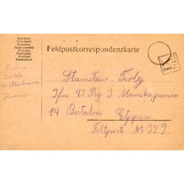 1915- Chorkówka (Krosno) - kamufl.st.okręg. IX-162