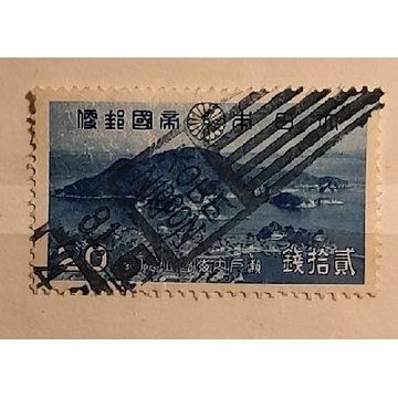 Japonia Scott 288