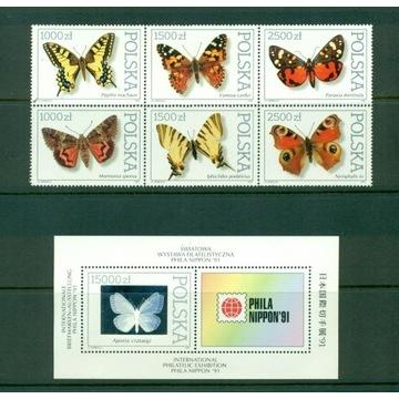 Motyle 3195 -3200*** blok 101** 1991 rok