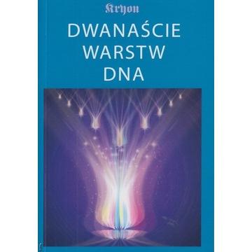 Dwanaście warstw DNA Lee Carroll