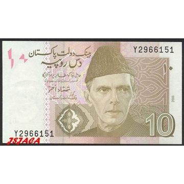 PAKISTAN 10 Rupees 2006