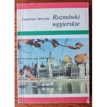 Rozmówki węgierskie - E. Mroczko 1990