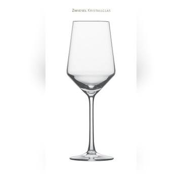 4 nowe kryształowe kieliszki do wina