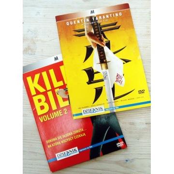 KILL BILL vol.1,2 DVD